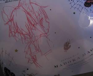 【ネタバレ注意】劇場版 魔法少女まどか☆マギカ 前編 始まりの物語を観た感想レポート