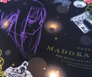 【ネタバレ注意】劇場版 魔法少女まどか☆マギカ 後編 永遠の物語をみた感想レポート