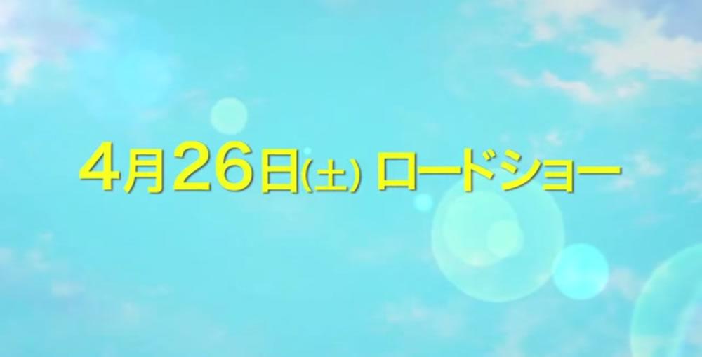 20140427235212