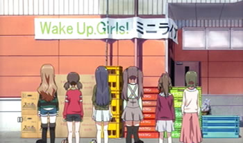 Wake Up, Girls!(WUG)