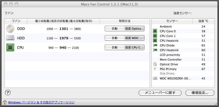 Macs Fan Control