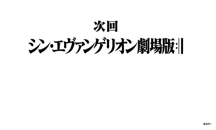 201501011535