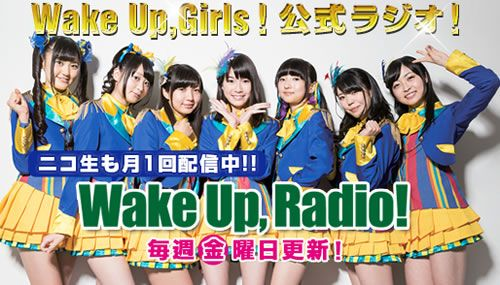 Wake Up, Radio!