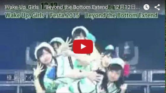Beyond the Bottom Extend
