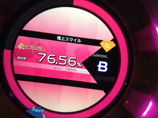 201601166506