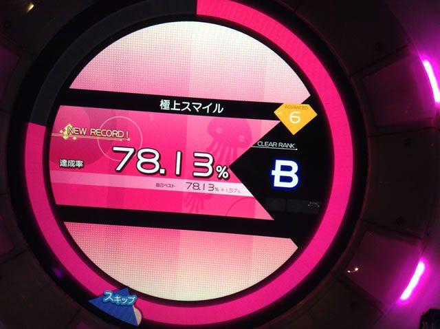 201601166508