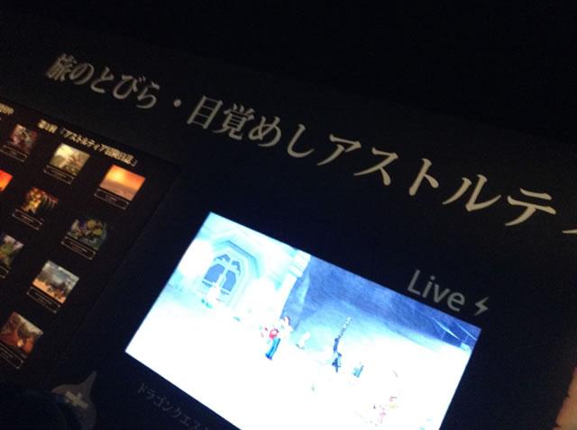 201607308245