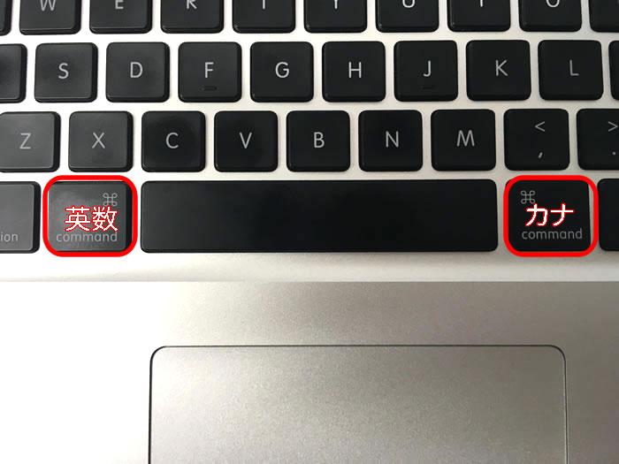 MACのUSキーボード配列をWindows