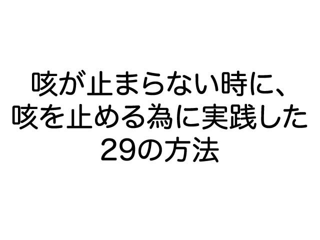 201707172321