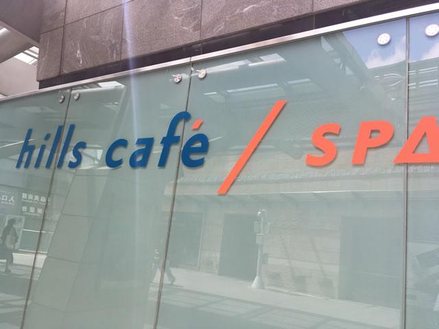EVs+cafe