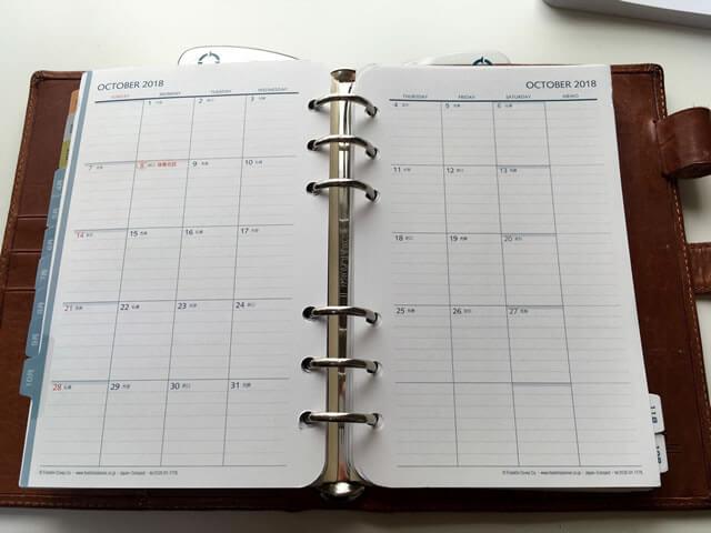 月間見開きカレンダー