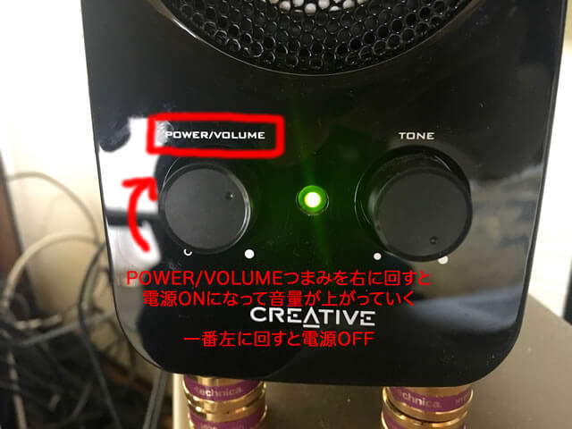Creative Inspire T10 R3電源