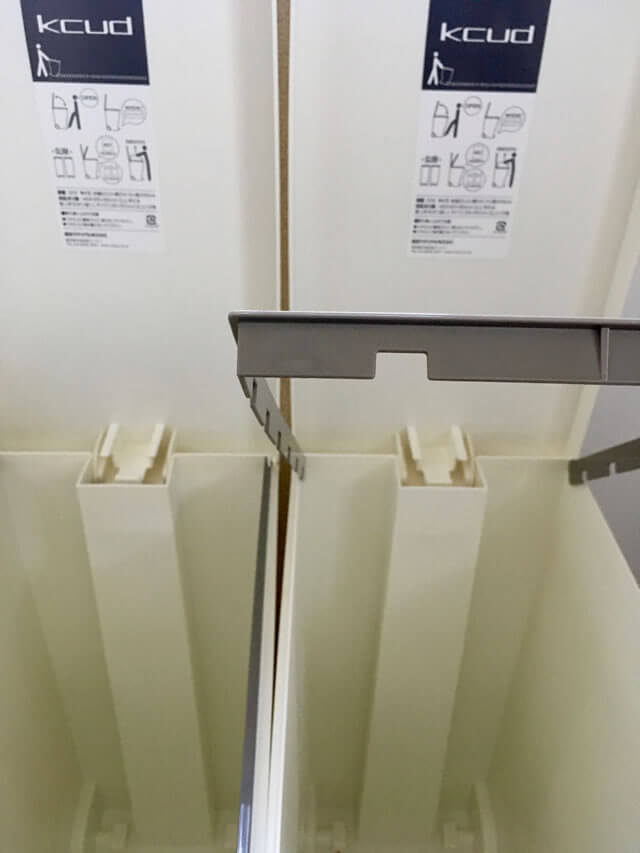 ゴミ箱ビニールのつけ方