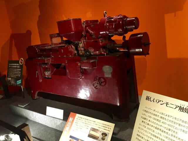 明治150年記念 日本を変えた千の技術博