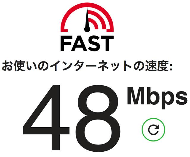 WiMAX速度