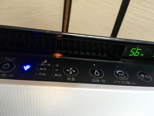 シャープ加湿器付き空気清浄機