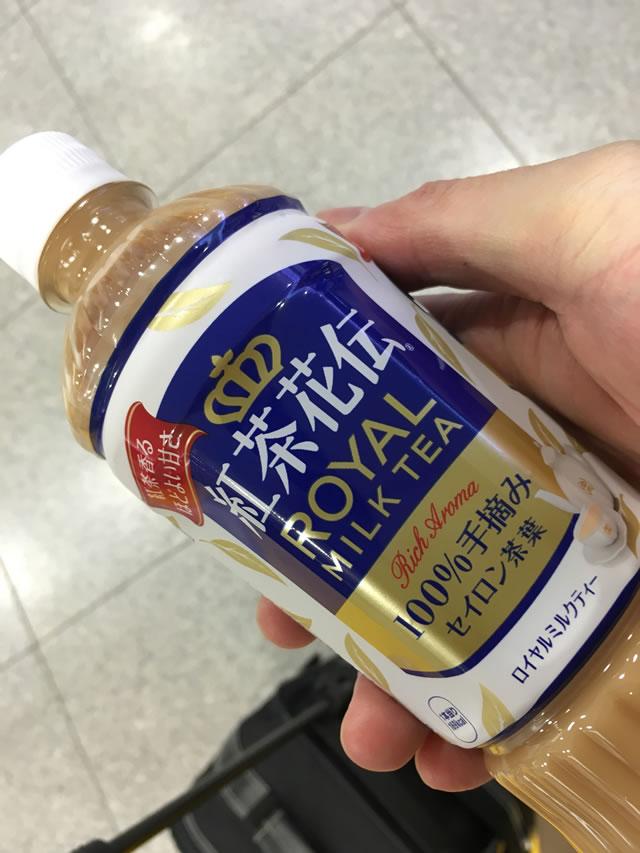 ぷらっとこだま東京新大阪グリーン車