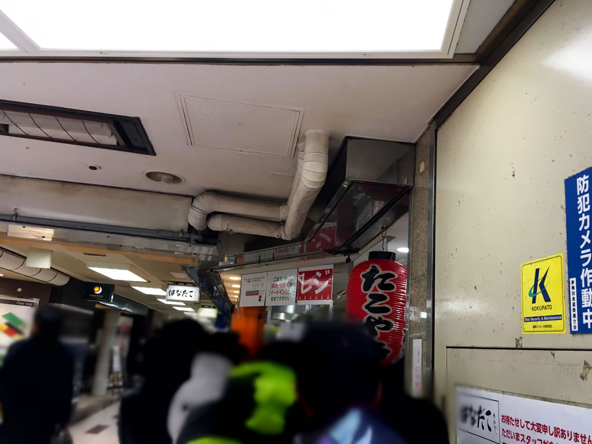 大阪梅田たこ焼き「はなだこ」