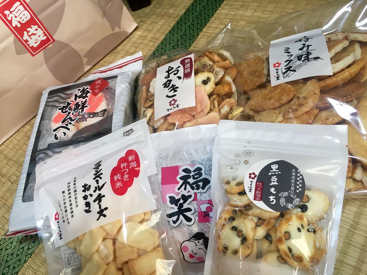さくら製菓おかき