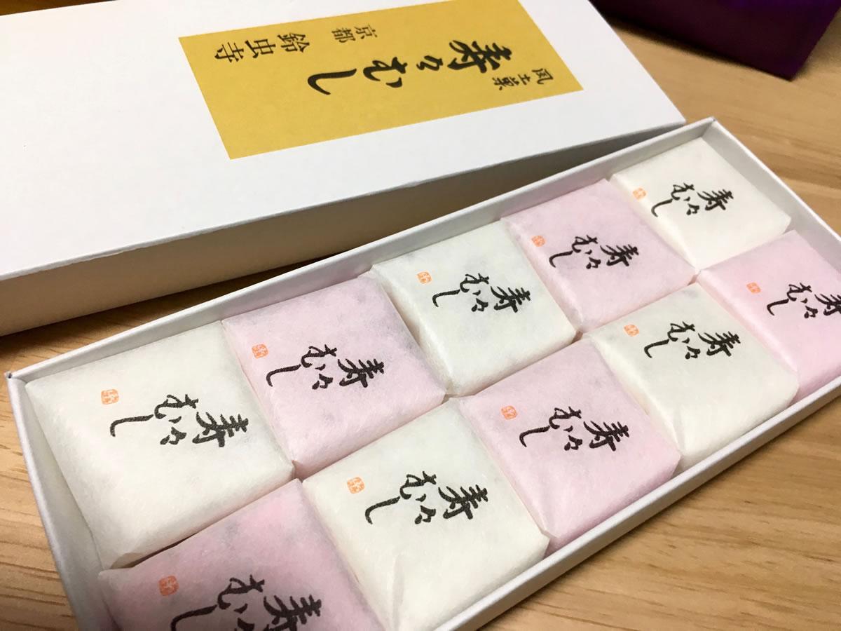 鈴虫寺のお菓子寿々むし