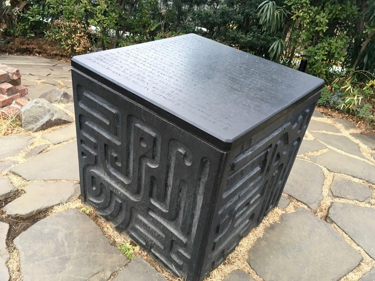 ジブリ美術館の石