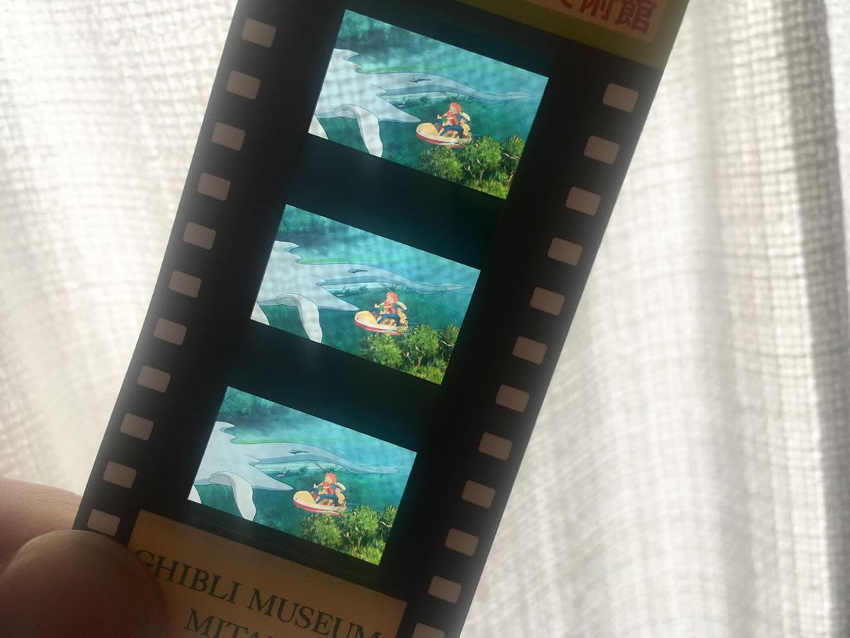 ジブリ美術館のフィルム