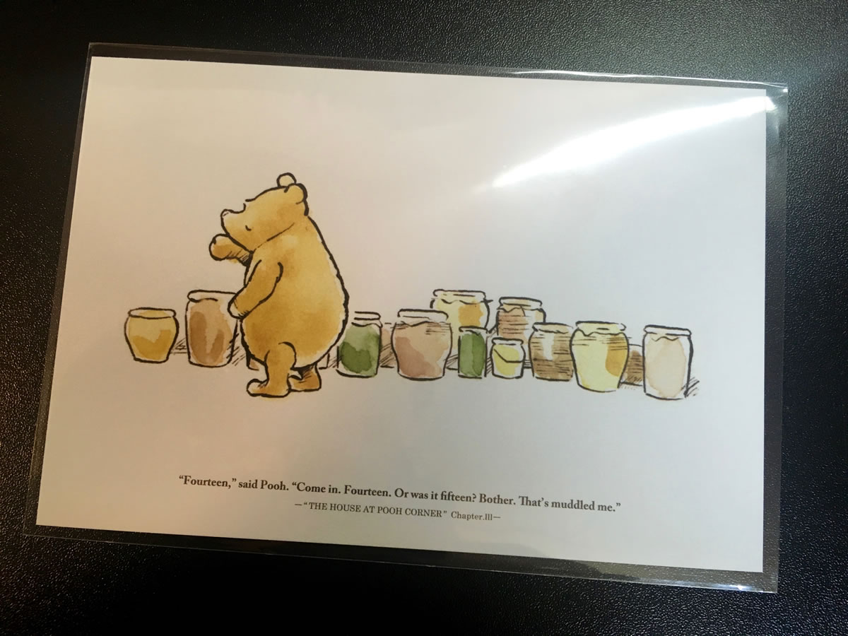 クマのプーさん展のグッズ