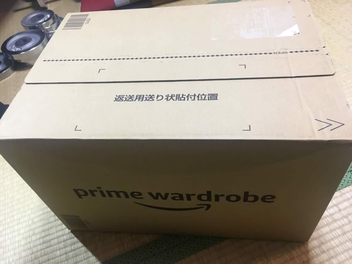Prime wardrobeの発送