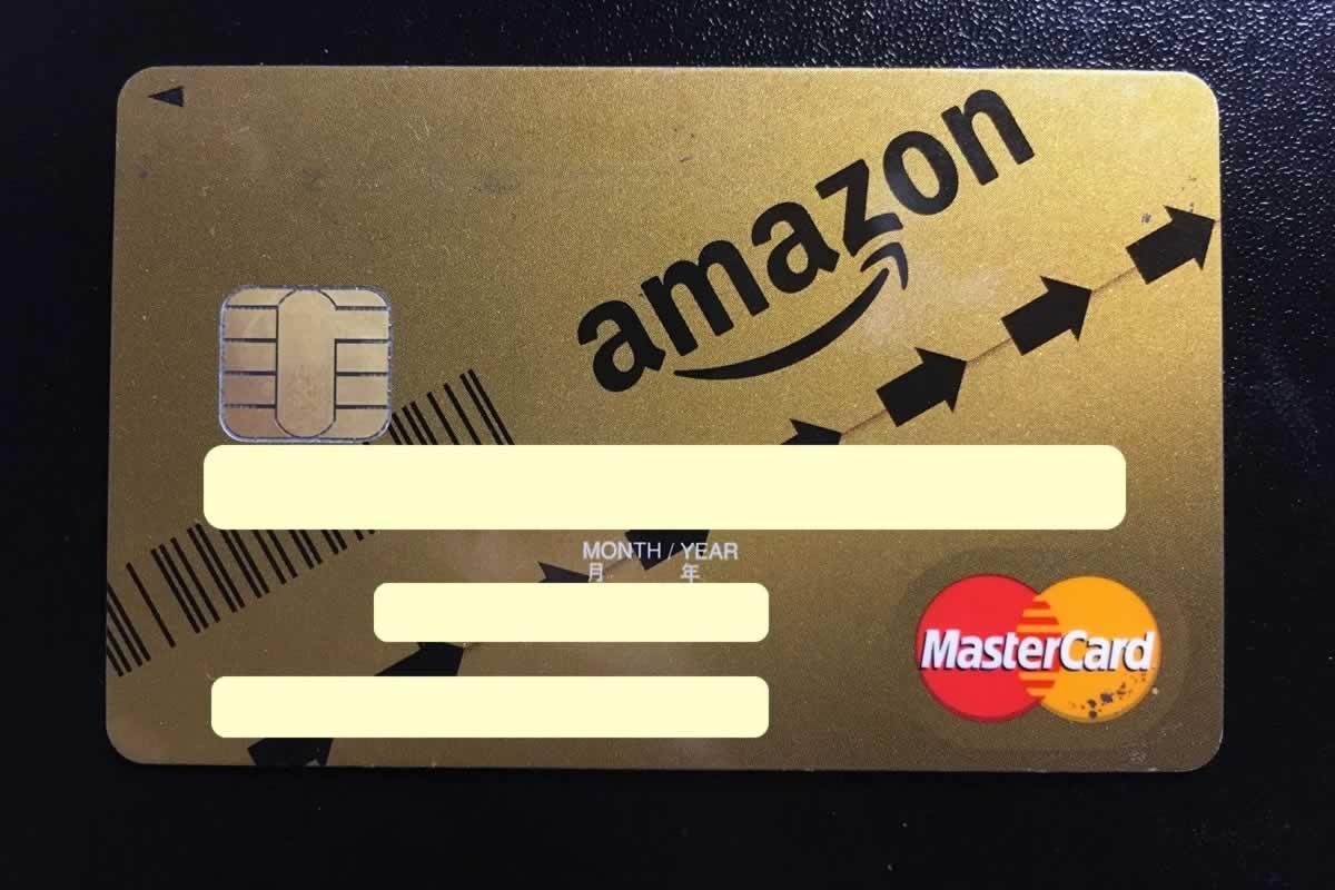 Amazon Mastercardクラシック/Amazon Mastercardゴールド