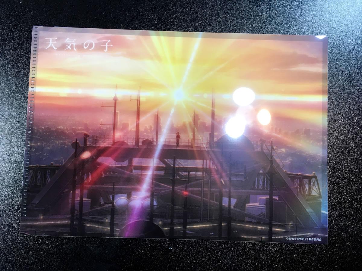 天気の子 ミニクリアファイルセット 六本木ヒルズ展望台
