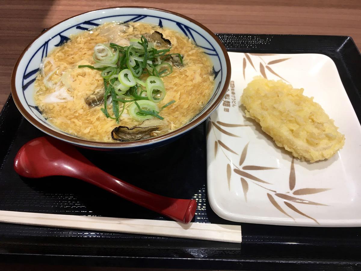 丸亀製麺「牡蠣づくし玉子あんかけ」期間限定