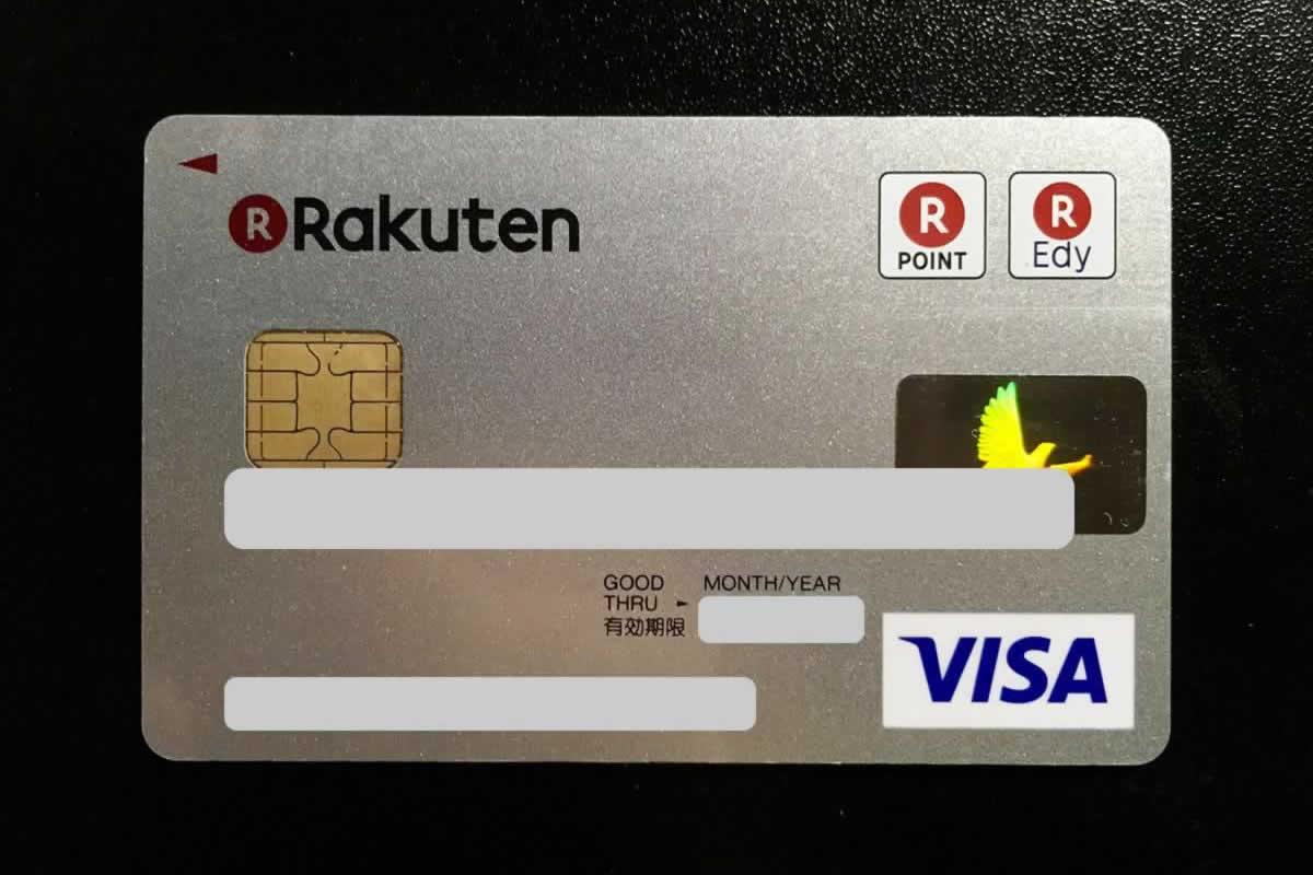 【2/18〜2/25】楽天カード、新規入会&利用で8,000ポイント。