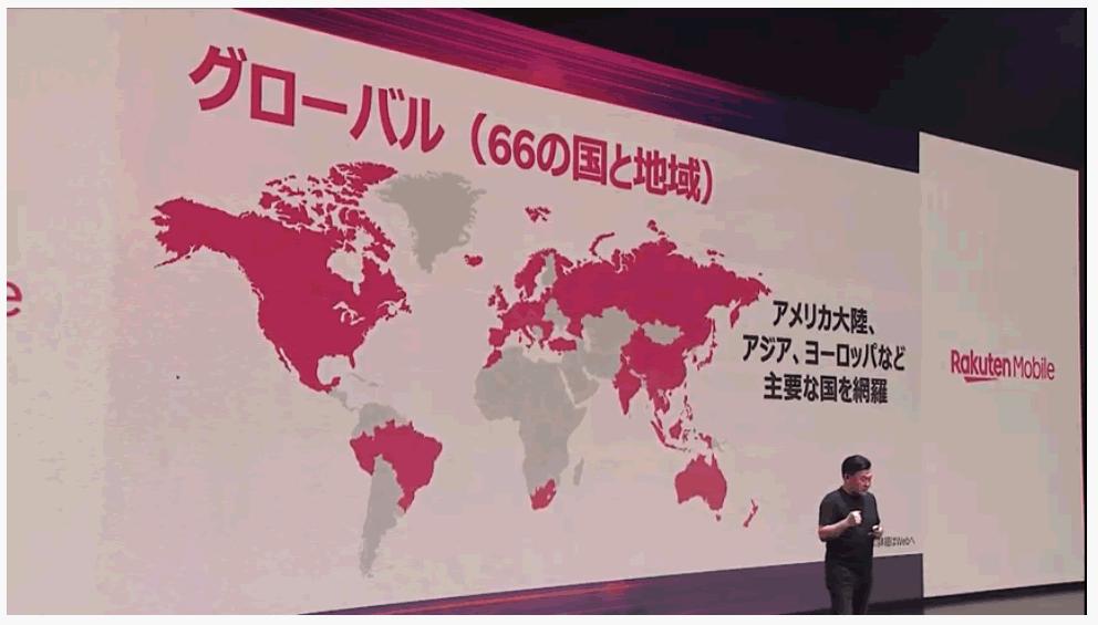 海外、グローバル66の国と地域