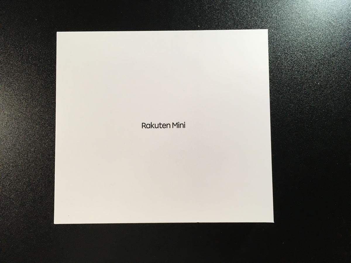 Rakuten Mini本体開封です。