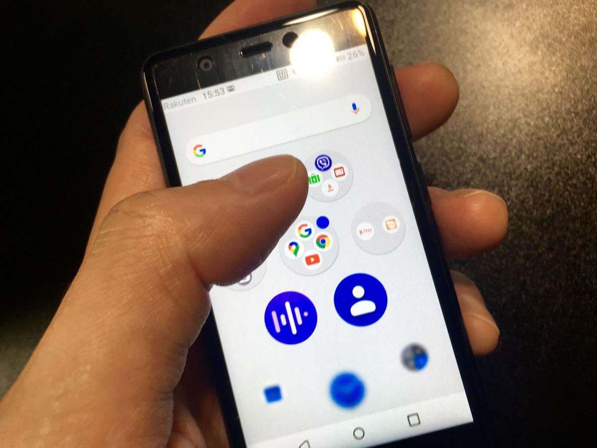 Rakuten Mini実機レビュー。初めてのAndroid携帯編。