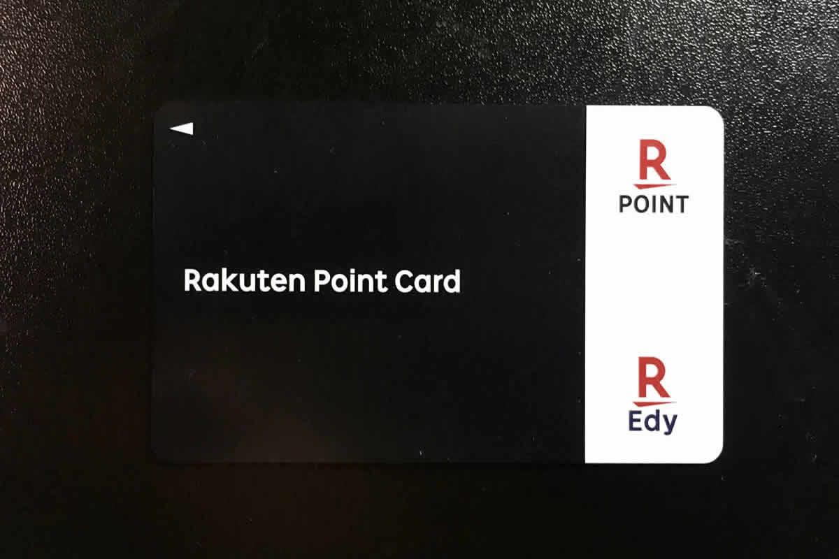 Edy-楽天ポイントカード