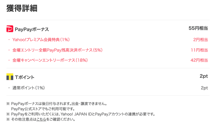 ebook japanで購入