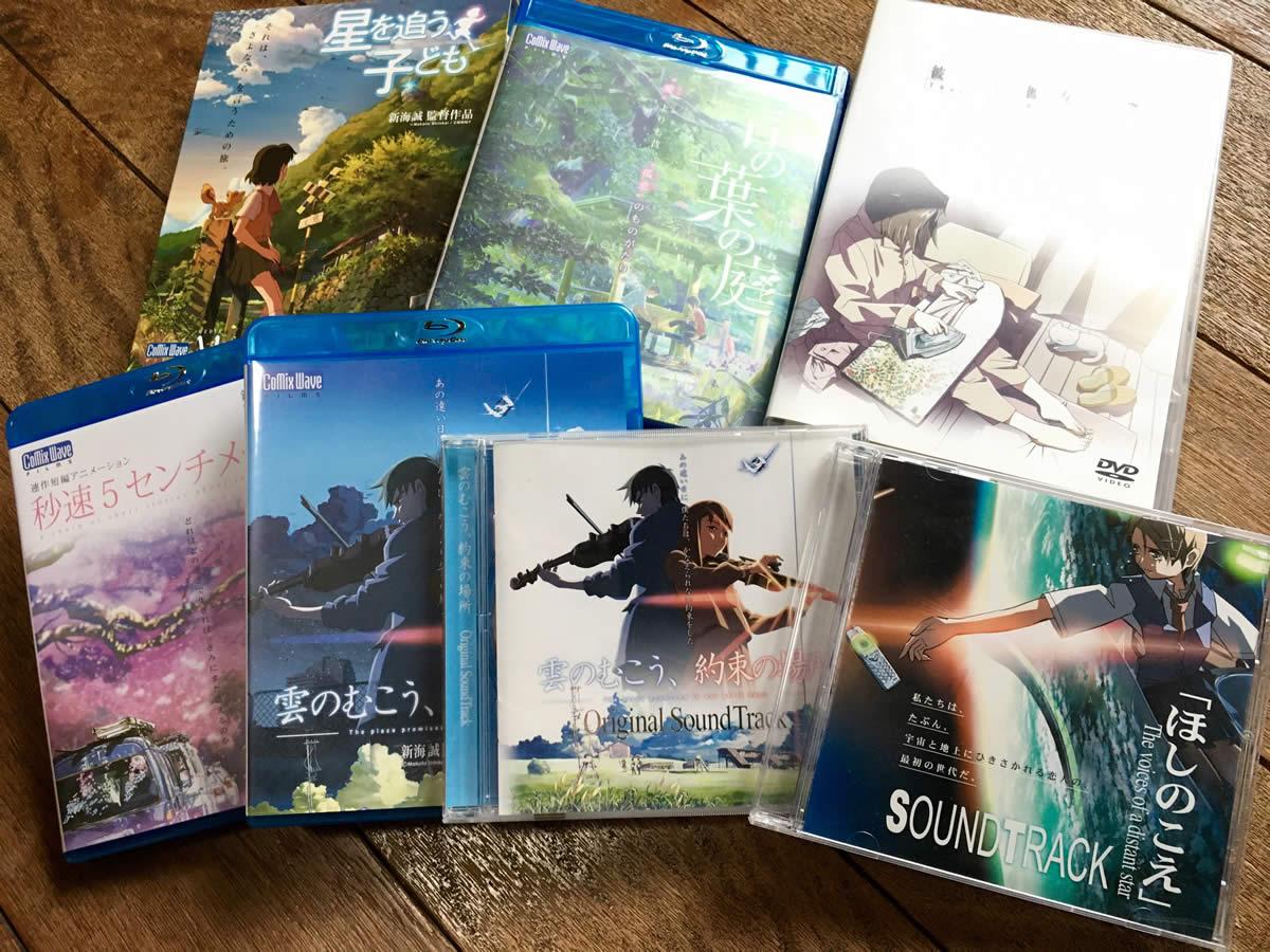 新海誠監督作品含む「コミックス・ウェーブ・フィルム作品」オリジナルサウンドトラックが音楽配信サイトで配信開始。