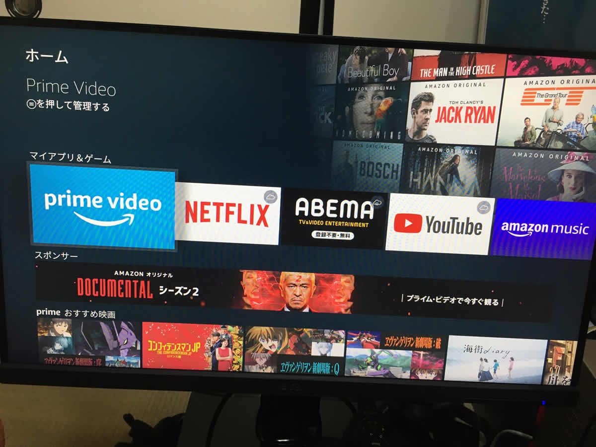 Fire TV Stickのメリット