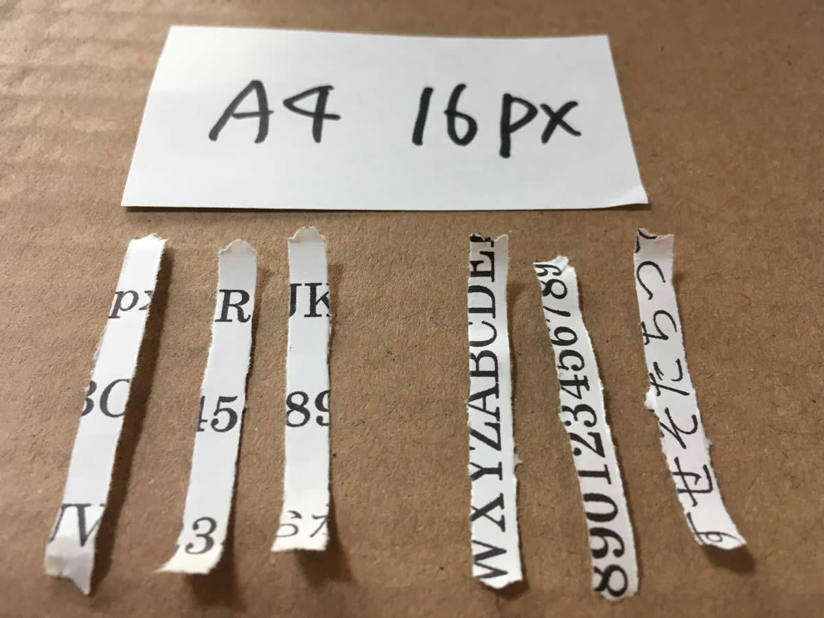 アイリスオーヤマシュレッダーP5GCXのA4の16px