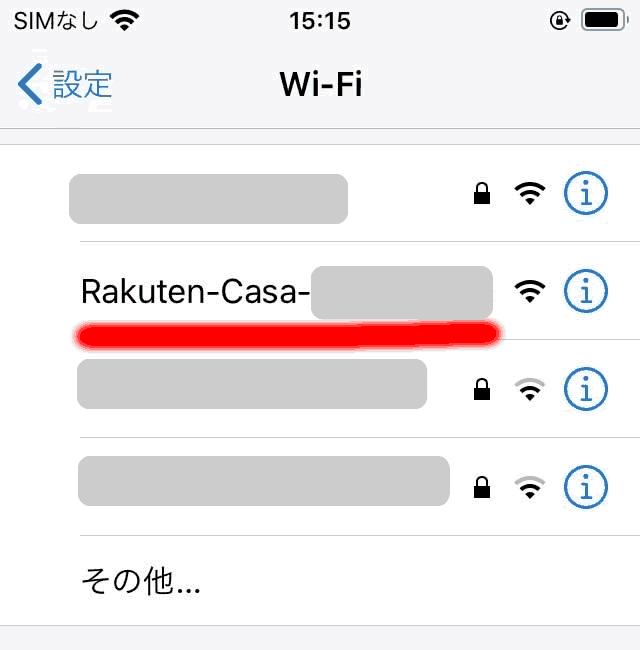 Rakuten Casa WiFi