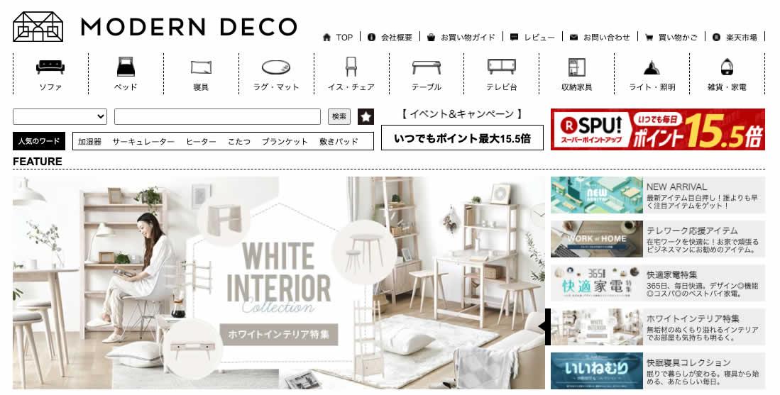 MODERN DECO 楽天市場店
