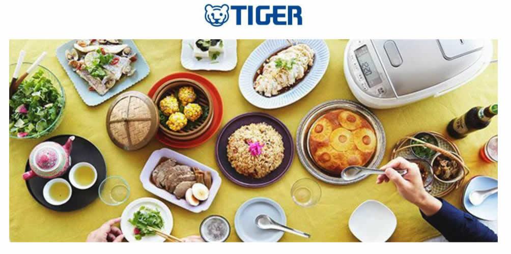 TIGER(タイガー)楽天市場店