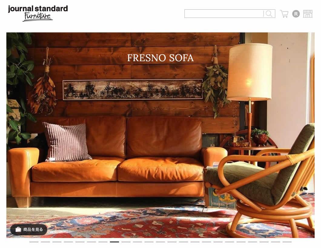 journal standard furniture楽天市場店